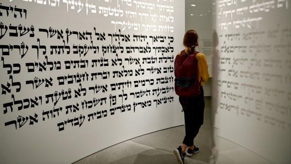 Ausstellung ´Jüdische Geschichte und Gegenwart in Deutschland'