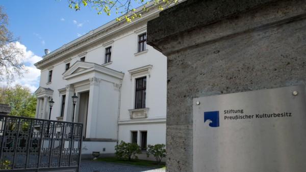 Stiftung Preußischer Kulturbesitz