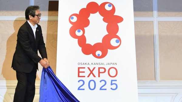 Logo of 2025 Osaka-Kansai Expo The official logo of the 2025 Osaka-Kansai World Exposition is unveiled in the western J