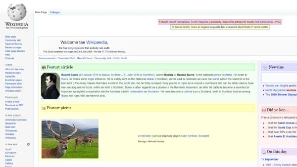 Wikipedia Scots