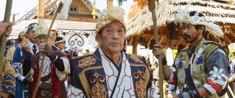 Ethnic Ainu people thank nature in ritual in northern Japan Ethnic Ainu people bring marimo moss bal