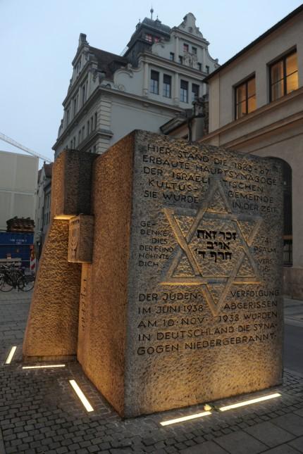 Erinnerung an Reichspogromnacht: Corona-bedingt konnte die Feier nicht wie sonst am Gedenkstein für die alte Hauptsynagoge stattfinden.