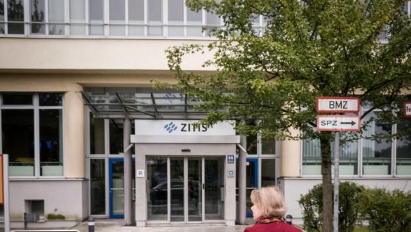 Sicherheitsbehörde Zitis in München, 2017