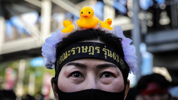Protest Outside Siam Commercial Bank Headquarters