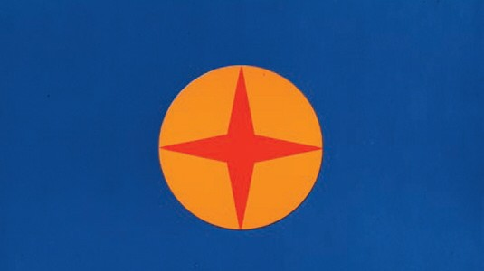 Rejected, Designs for the European Flag,