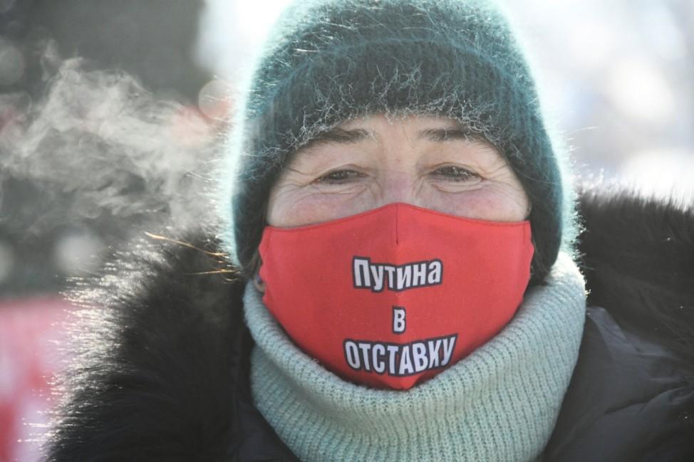 Navalny supporters protest his arrest, in Vladivostok