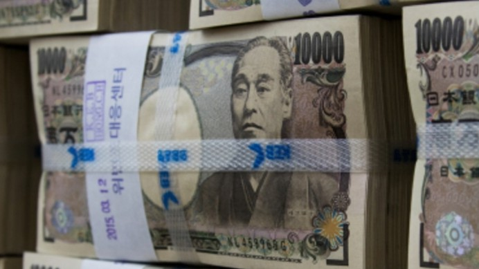 Images Of Won And Yen Banknotes At The Korea Exchange Bank