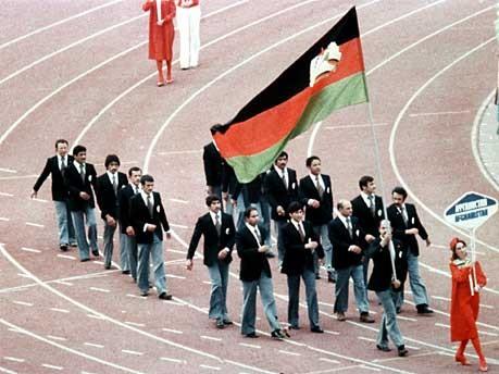 Einzug der afghanischen Mannschaft bei den olympischen Spielen in Moskau, dpa
