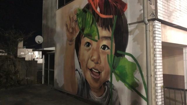 Futaba, Japan, 10 Jahre nach der Atomkatastrophe von Fukushima