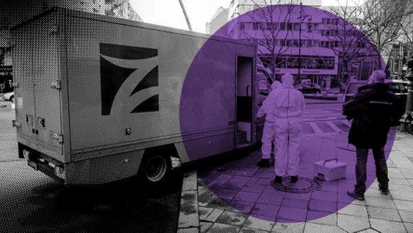 19.02.2021,Berlin,Deutschland,GER,âĹberfall auf einen Geldtransporter vor einer Volksbank Filiale am Kurf¸rstendamm Ecke