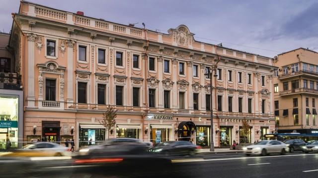 Russia Moscow Tverskaya street Eliseevsky store KonstantinxKokoshkin PUBLICATIONxINxGERxSUIxAUTx