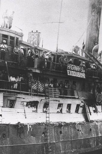 ISRAEL-HISTORY-HOLOCAUST-HAREL