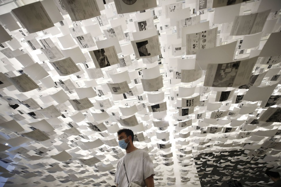 17. Architektur-Biennale in Venedig
