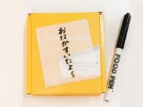 Japanische Erfindung: Magenknurren? Papier her!