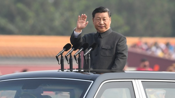 70. Jahrestag der Gründung derVolksrepublik China