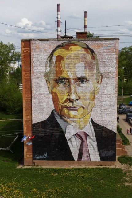 A view shows a mural depicting Russian President Vladimir Putin in Kashira