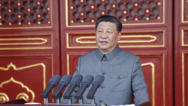 100. Jahrestag der Kommunistischen Partei in China