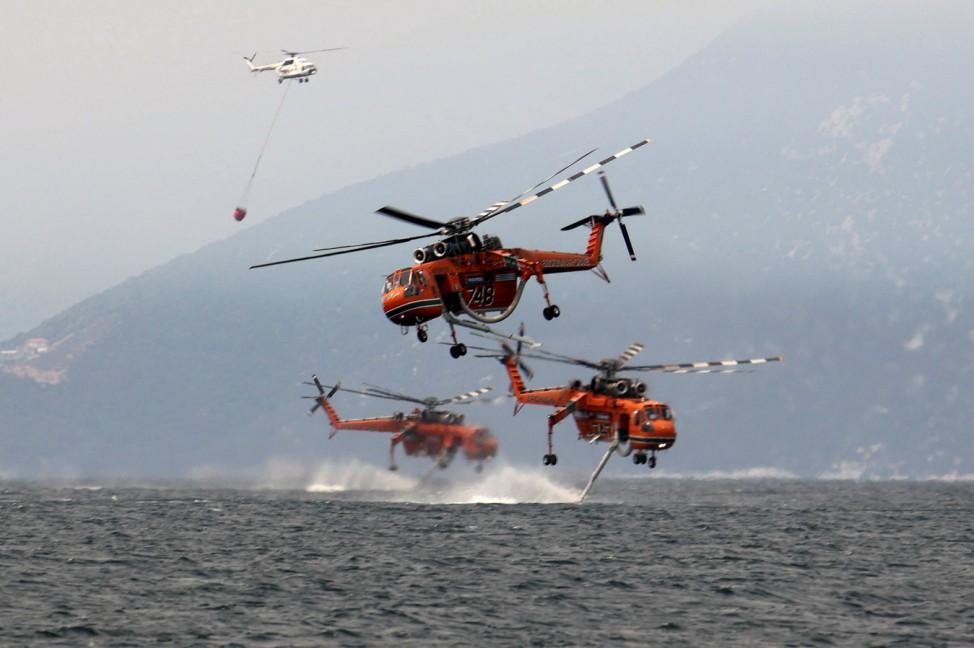 Wildfire on Evia island