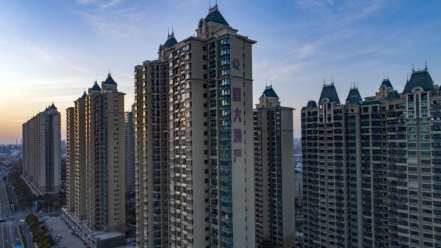 February 18, 2020, Jiangsu, Jiangsu, China: Jiangsu ,CHINA-Evergrande real estate building, Huai an city, Jiangsu provin