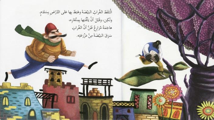 """Kinderliteratur: In dem Kinderbuch """"Adler oder Huhn"""" des ägyptischen Autors Ahmed Elabbasy jagt ein Bauer einem Raben ein Ei ab, das aus einem Adlernest gefallen ist. Er gibt es einer Henne zum Ausbrüten, was zu allerlei komischer Identitätsverwirrung führt. Illustration: Hayam Safwat"""