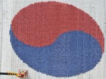 Südkorea: Ein Alphabet wird 575 Jahre alt