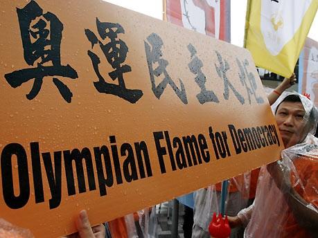 Pro-Tibet-Aktivisten
