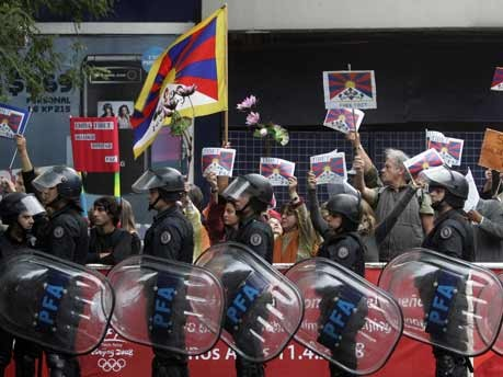 Fackellauf Buenos Aires; Reuters