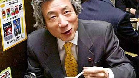 Reise-Knigge für Japan: Japans Ex-Premierminister Junichiro Koizumi bei Tisch
