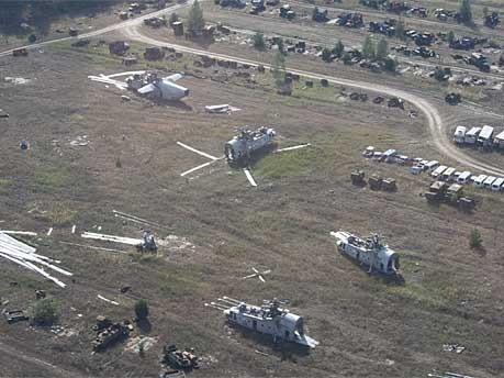 Katastrophentourismus in Tschernobyl, tourkiev.com