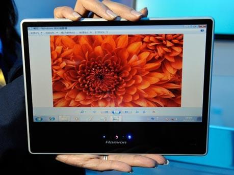 Hanvon Touchpad