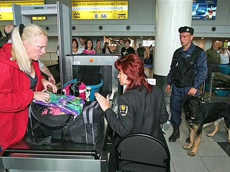Übernachten auf dem Flughafen: Moskau, AP