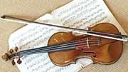 Stradivari; dpa