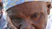 Geier-Fonds Entwicklungsländer