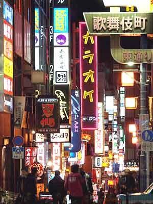 Vergnügungsviertel Kabuki-Cho in Tokio
