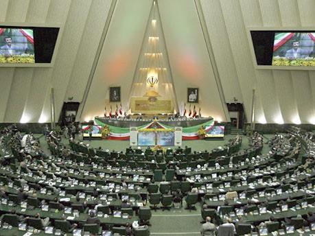 Parlament, dpa