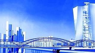 Frankfurt, EZB, Skyline, Neubau, EZB