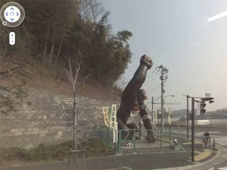 Google Street View King Kong Japan
