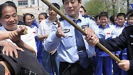 China, AFP