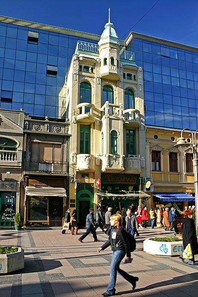 Europa Osteuropa Serbien, Tourismusverband Serbien