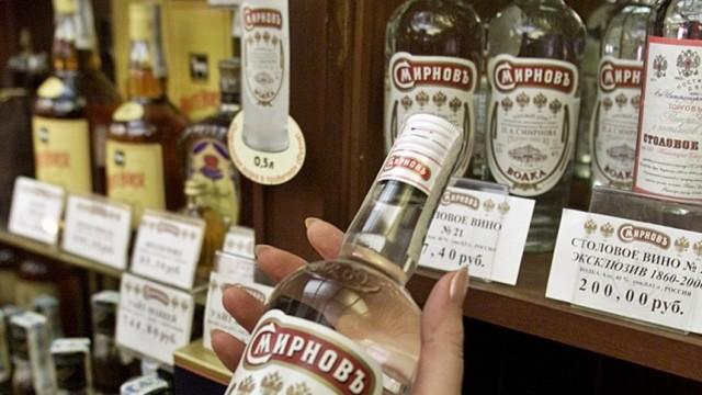 Flasche Wodka in Moskau